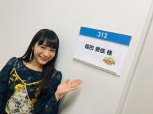 『日本一かわいい女子高生・福田愛依、打倒 東大でバラエティ番組『潜在能力テスト』初出演!』