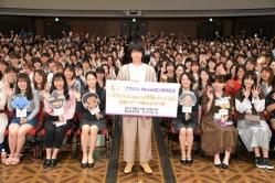 『中村倫也のサプライズ登場に聖心女子大生歓喜!『アラジン』MovieNEX発売記念イベント』
