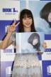 『桜井日奈子、2020年の目標はアクション挑戦「右の回し蹴りが得意です!」 』