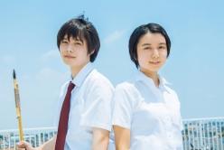 『上白石萌歌が沖田修一監督の青春映画に主演「人生の宝になります」』
