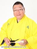 『落語家の桂三金さんが急逝。享年48歳』