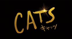 『実写版『キャッツ』にテイラー・スウィフト作詞のオリジナル曲、メイキング映像解禁』