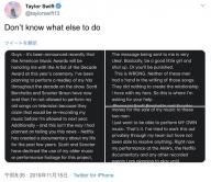 『テイラー・スウィフトの版権騒動に進展、非難集中の元凶レーベルが譲歩』