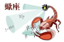 『蠍座は、伝統芸能に触れると運気アップ!』