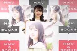 『秋田汐梨、来年は「どんな役でも当てはまる女優に」』