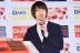 『横浜流星、2019年はターニングポイント「目まぐるしくて振り返れない」』