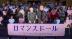 『蒼井優、山ちゃんとの結婚は「車線変更」高橋一生の結婚観にはダメ出し』