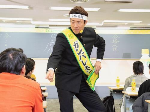 『松岡修造が受験生にエール「君たちはレモンだ! 全力を絞り出せ!」』