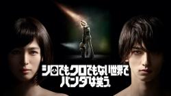 『清野菜名と横浜流星のアクションがキレッキレ! 高すぎ身体能力に目が釘付け』