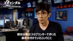 『アカデミー賞メイク・ヘアスタイリング賞で日本出身カズ・ヒロが二度目の受賞』