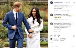 『ヘンリー王子とメーガン妃、3月31日に王室離脱と表明』