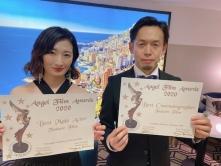 『毎熊克哉&武田梨奈W主演『いざなぎ暮れた。』モナコ国際映画祭で2冠達成!』