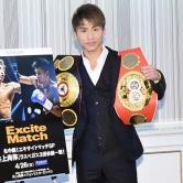 『ボクサーの井上尚弥、役者への挑戦は「絶対にやりたくない!」』