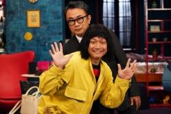 『三谷幸喜×香取慎吾のコメディ『誰かが、見ている』今秋Amazon Prime Videoにて独占配信』