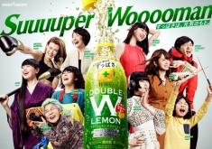 『DAOKO、藤井ゆきよら最前線で活躍する女性10名が登場!「キレートレモン ダブルレモン」WebCM解禁』