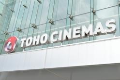 『TOHOシネマズ、首都圏で営業再開 スタッフは厳戒態勢』