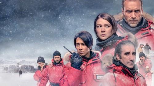 『山下智久が演じる南極隊員の裏の顔とは!? Huluオリジナル極限心理サバイバルスリラーに戦慄!』