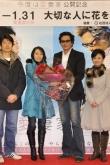 『『今度は愛妻家』イベントで、豊川悦司がダメ亭主ぶりを反省!?』