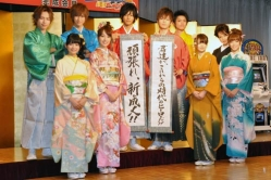 『松坂桃李ら戦隊ヒーローが晴れ着で『シンケンジャー〜』会見に登場!』